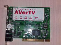 TV тюнер avertv