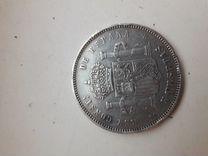 Продам монету 5 pesetas 1891